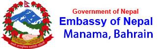 Embassy of Nepal - Manama, Bahrain