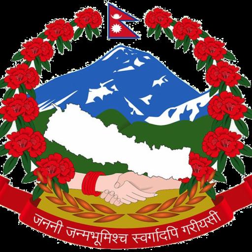 नेपाली राजदूतावास, बहराइनबाट प्रमाणित गरिएका व्यक्तिगत भिसा, सम्झौतापत्र तथा सो संग सम्बन्धित अन्य कागजातहरू